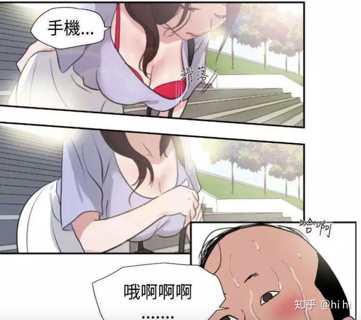 小马大车之春色无边 作者:镜欲