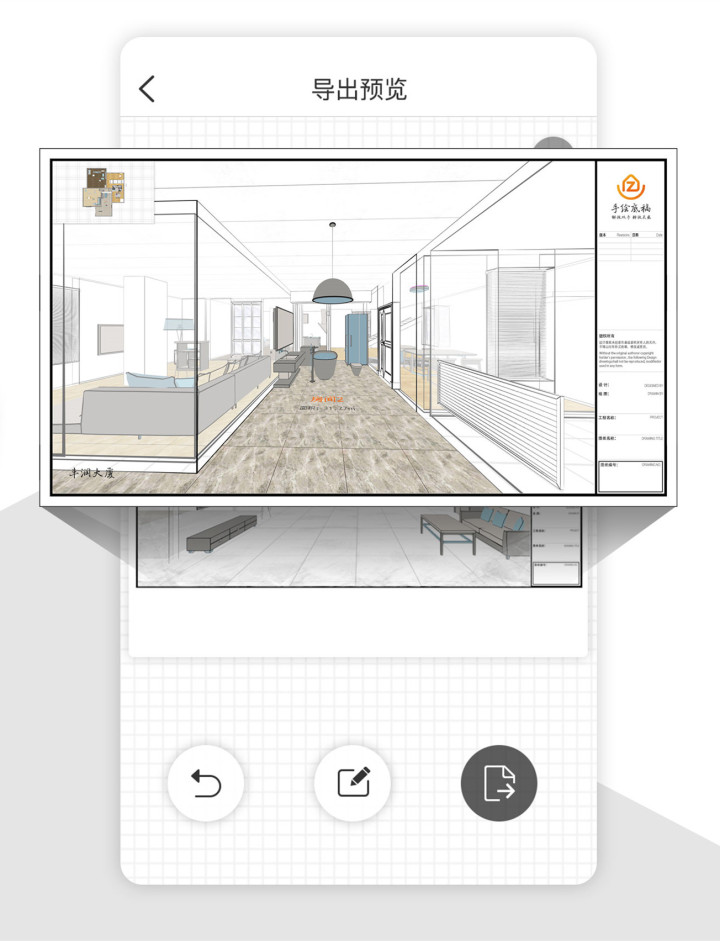 室内设计师有好的谈单技巧吗?