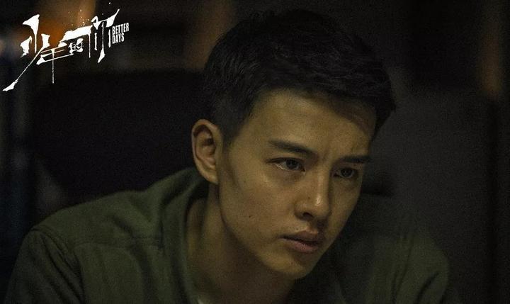电影《少年的你》剧照,尹昉饰演郑易图片