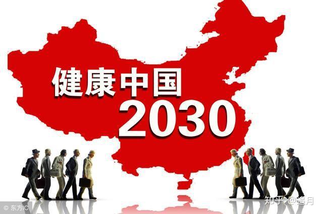 分享经济普及最广的是中国,这里使用移动支付的消费者达到86%,领先图片