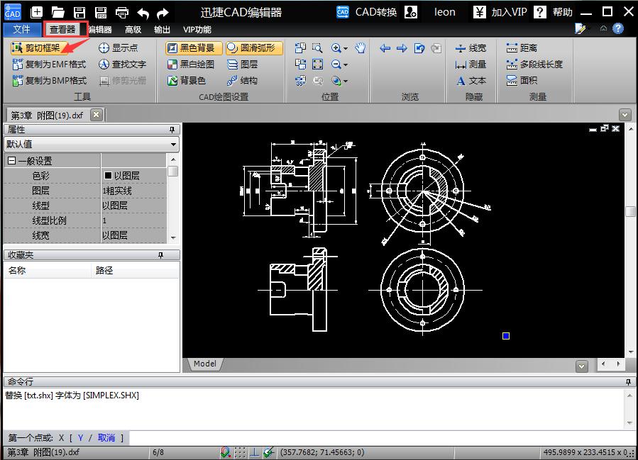 让CAD文件中图像单独保存?cad怎么比例尺矩形画图片