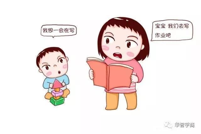 论中西方育儿文化差异800字 从育儿形式的角