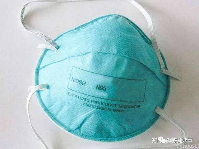 67喜欢 67收藏 67推荐阅读武汉红会把kn95口罩给了仁爱医院:n95