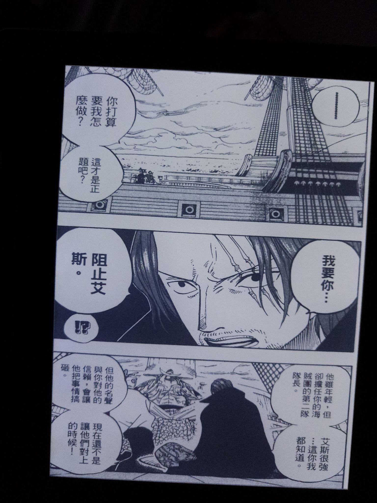 买个Kindle看效果,姐姐?a效果漫画漫画看家日本图片