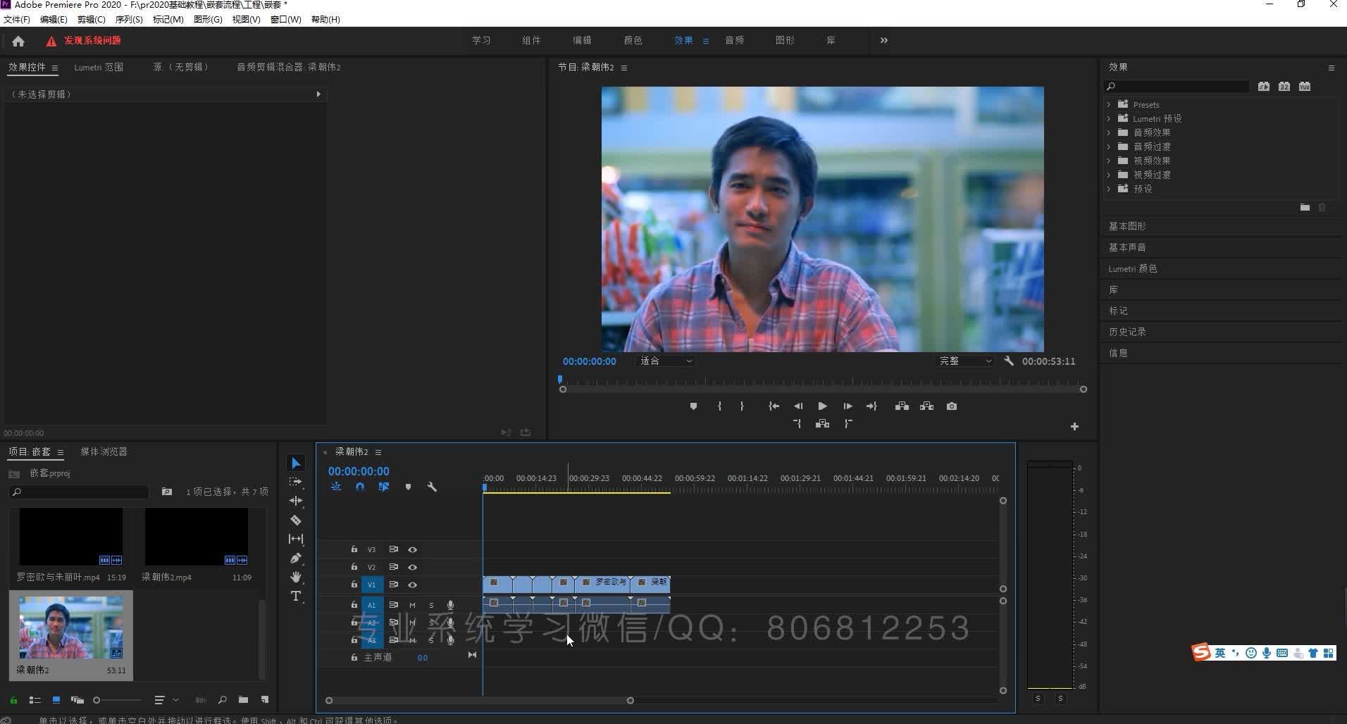 后期剪辑软件_后期剪辑软件_电影后期剪辑软件