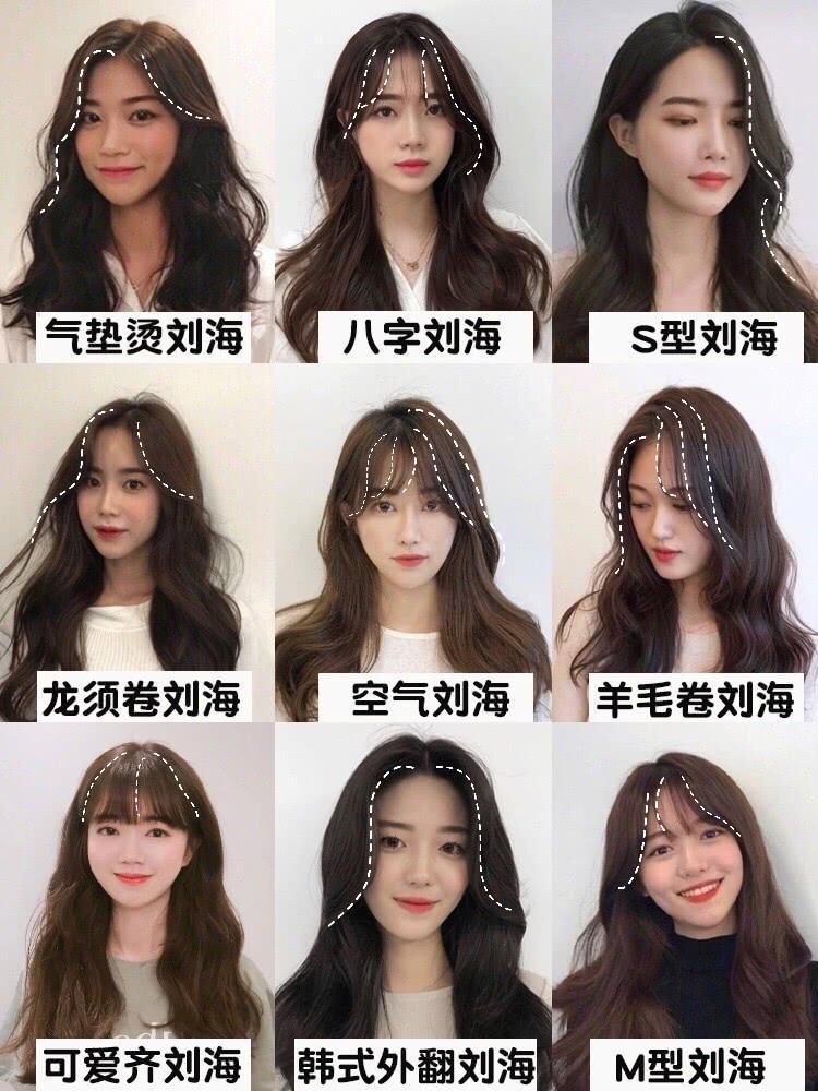 春节不久后就要到啦,过年发型都换了,刘海也要考虑一下啦 直发的时候图片