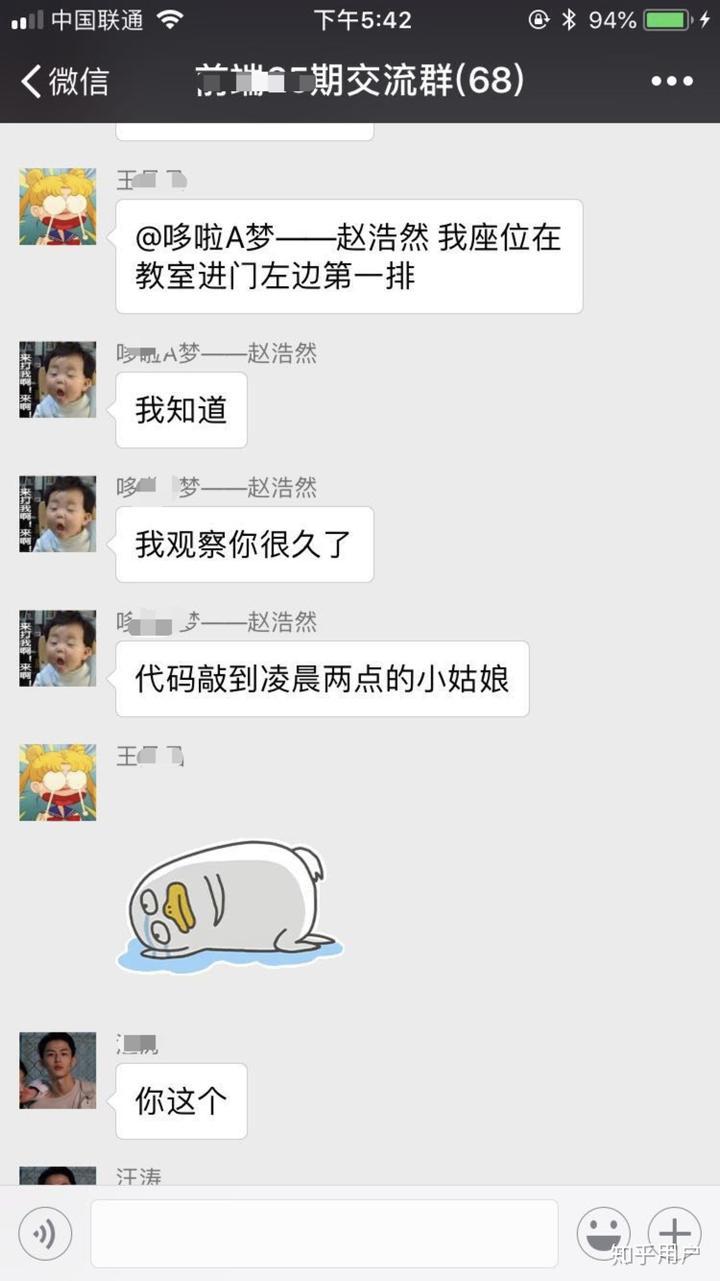 千锋达内黑马html5培训哪个好 图文 百度文库
