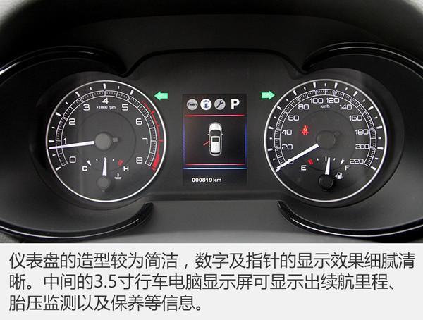 东风风度MX5正式上市 售10.3555万元起相关的图片