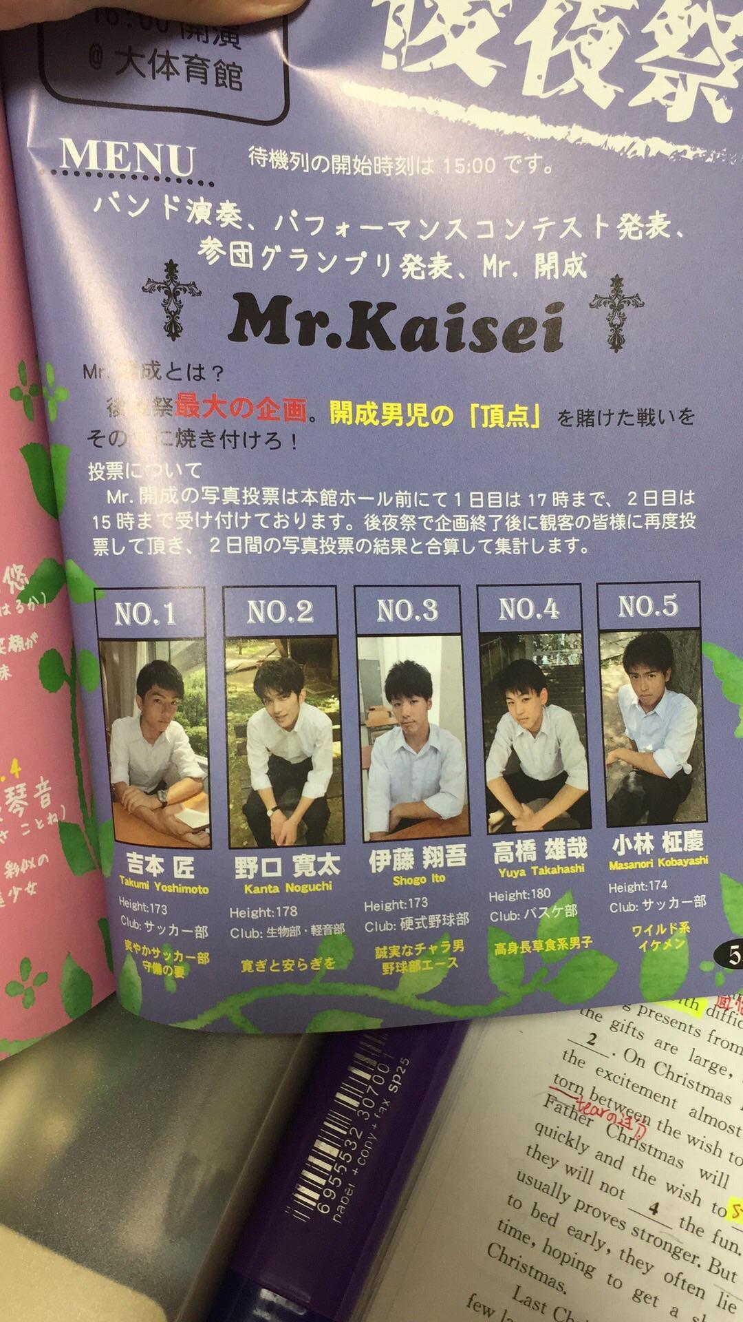 通过日本高考考上东京大学是样的体验?岛怎么样别墅黄沙图片