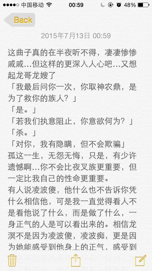 仙剑5前传明州龙溟_仙剑5前传中龙溟和凌波怎么相爱的? - 知乎