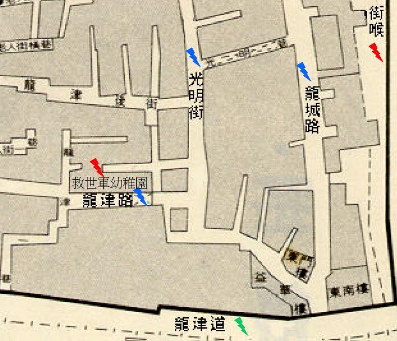 香港九龙城寨图_香港九龙寨城有详细的历史记载吗?是怎样的? - 知乎
