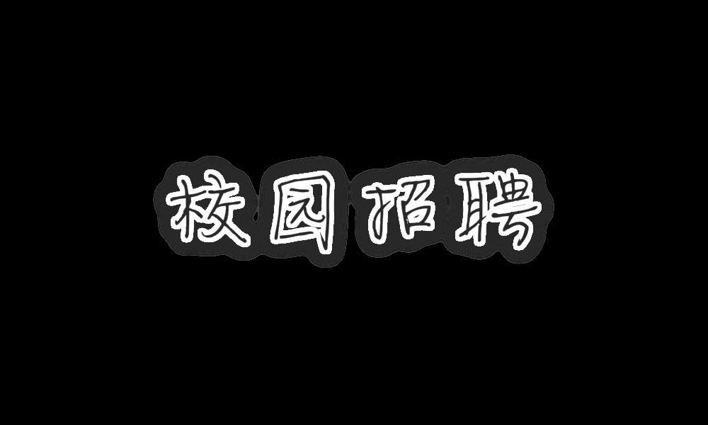 2016校招编程题汇总
