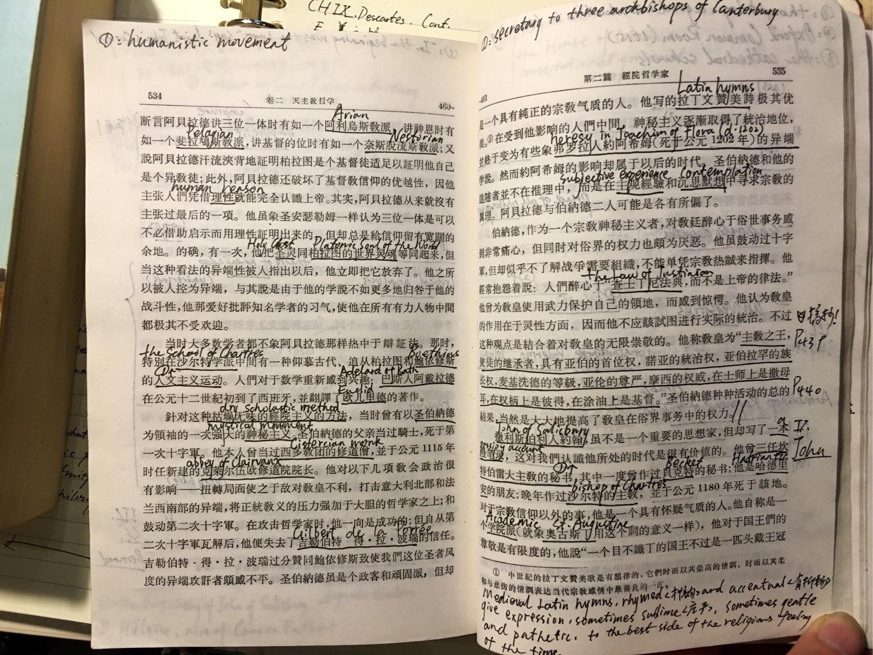中文 歌曲 英文 版