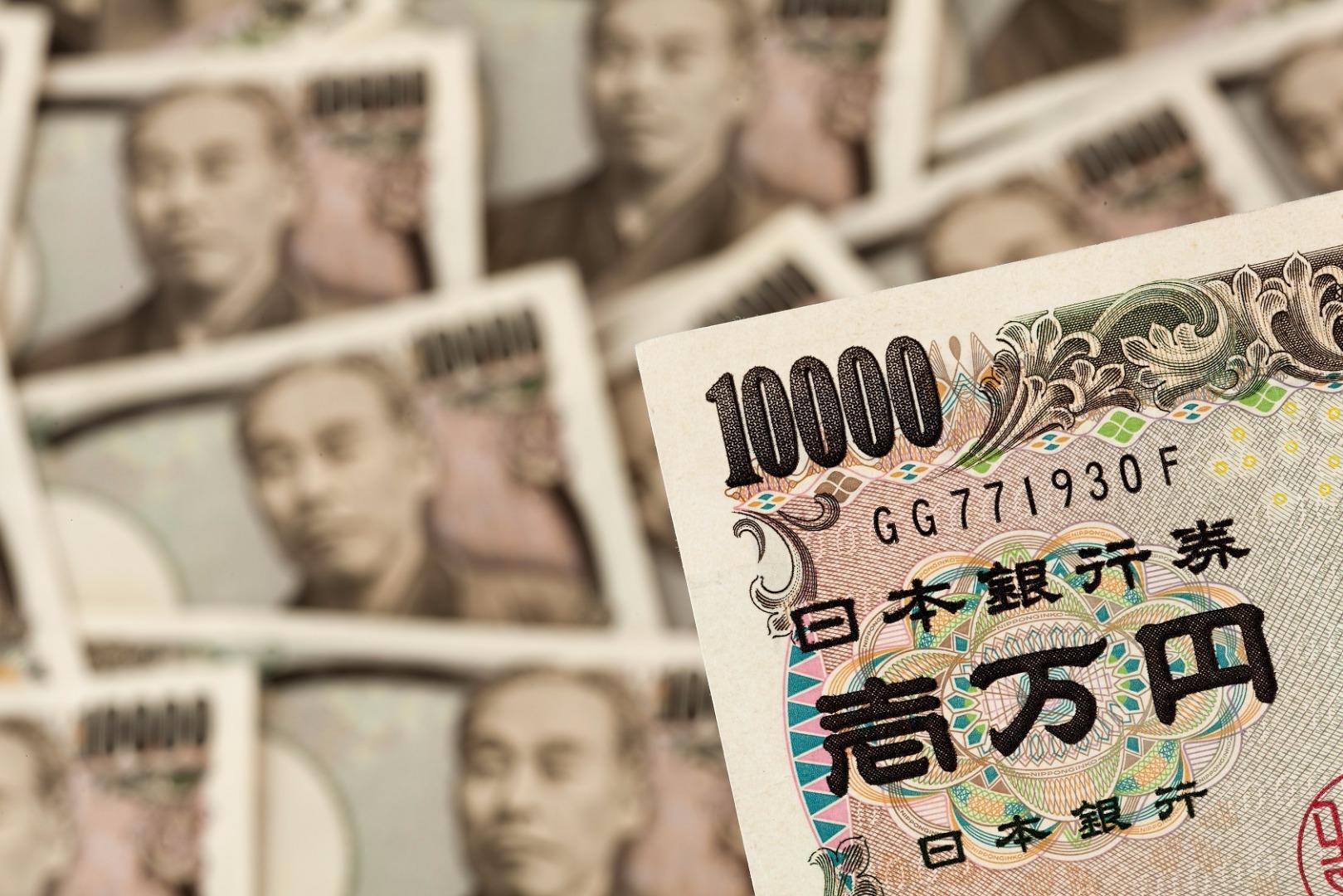日本央行QQE政策的限制