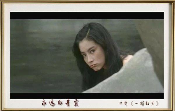 证件_林青霞最美的照片是哪张? - 知乎