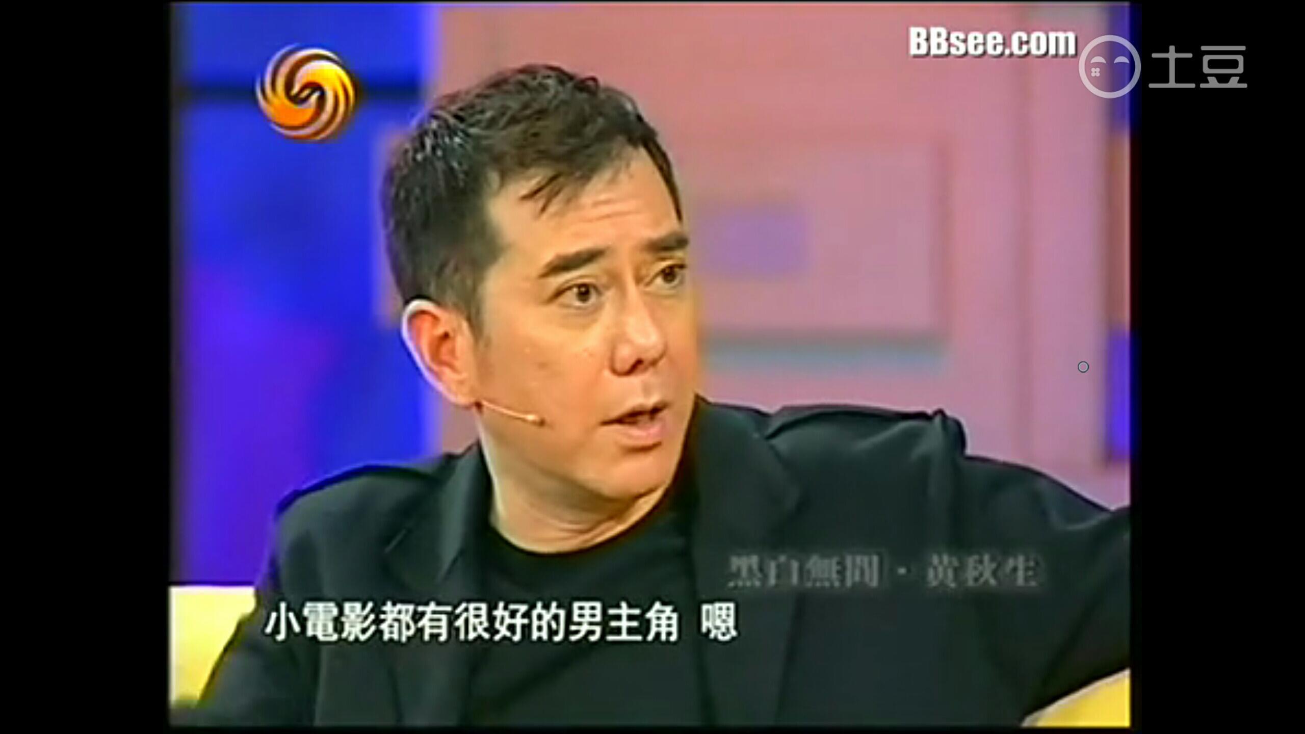 普通话与粤语的「同词异义」,容易造成哪些误会?