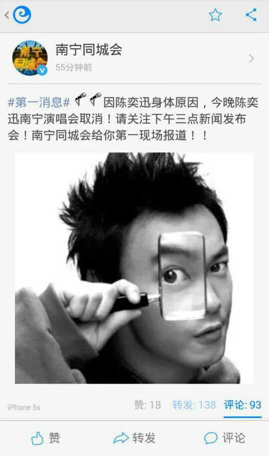 花一千多人民币看陈奕迅演唱会值得吗?