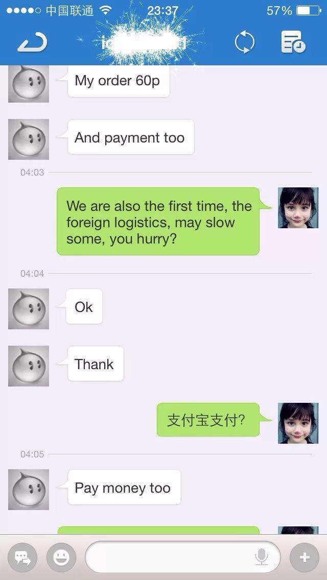 台湾人也在淘宝上买东西么? - 陈老师的回答 -