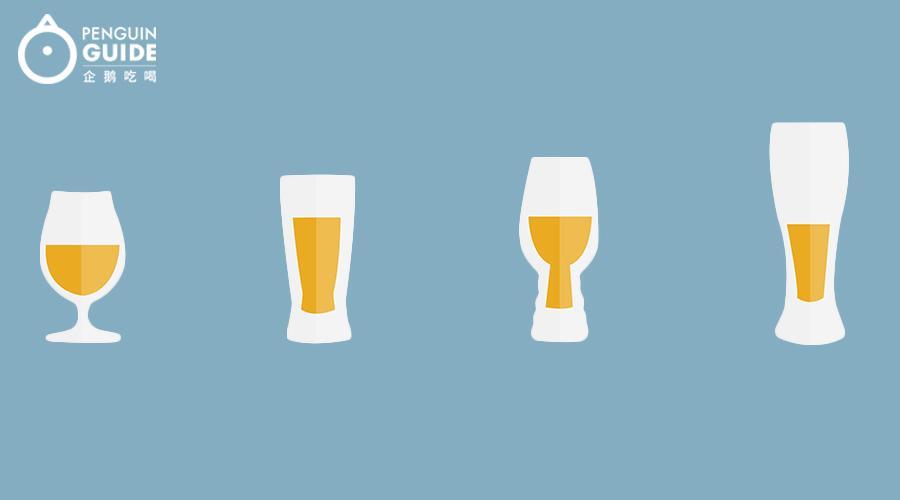 喝啤酒,选对杯子很重要