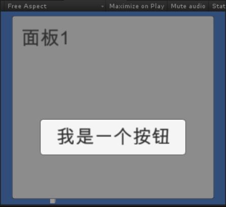 Unity3D热更新LuaFramework入门实战(5)——UI Unity3D教程 第2张