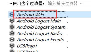 如何在Android 手机上实现抓包? - 知乎