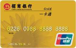 社保一卡通_哪个银行储蓄卡最好用? - 知乎
