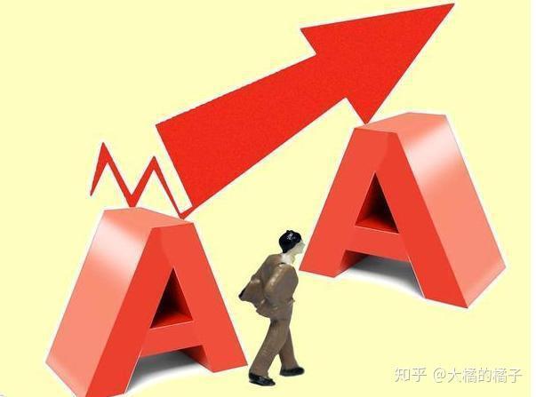 股票资金流向查询:怎么样看出股票主力资金流向?作者:大橘的橘子