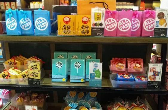 台湾特产香烟图片