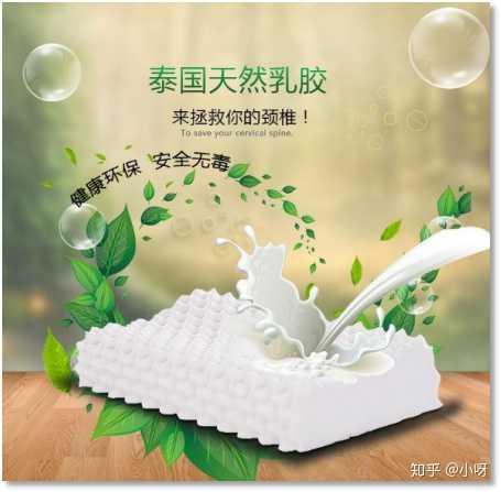 为什么市场上大部分泰国乳胶枕乳胶床垫都是国产?