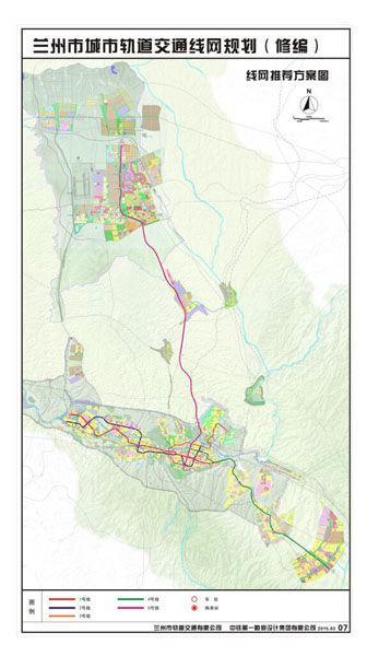 兰州地铁线路规划图_如何评价兰州地铁规划? - 知乎