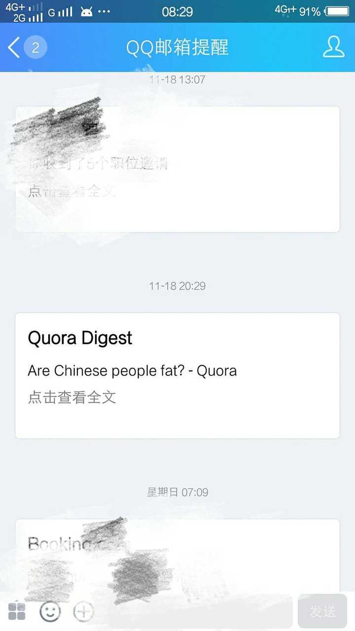 知乎答主有没有考虑去quora呢? - 知乎