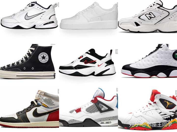我们真的有必要穿名牌鞋吗?