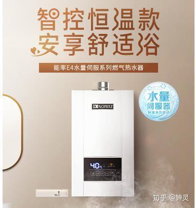 想选个燃气热水器,上几乎一边倒地说林内、能率好。国内高端品牌跟林内、能率的产品有多大差距?
