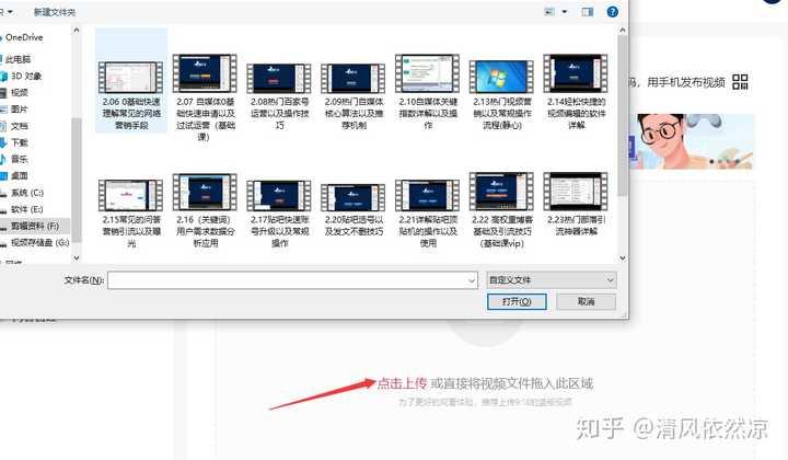 抖音怎么上传无损画质,抖音上传视频如何让画质更清晰