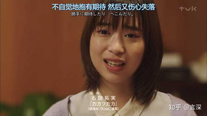 图片[10]-看一看有哪些是你想发说说的文句-李峰博客