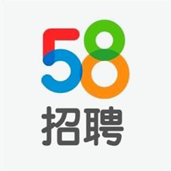 58招聘技术