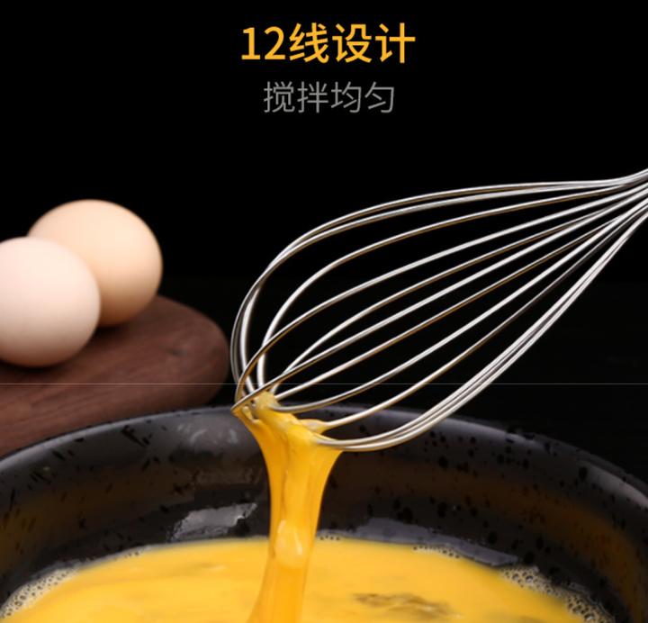 麻烦各位推荐一个小型打蛋器吧,什么牌子的好用?