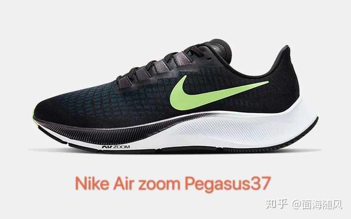 """如何评价Nike 最新""""飞马跑鞋""""飞马37?"""