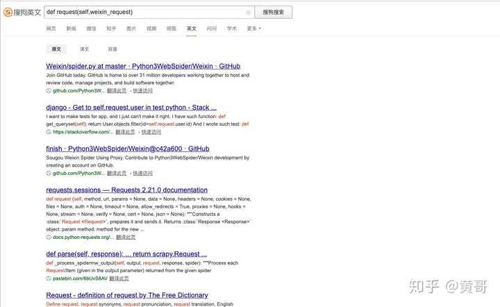 Forrest Gump Google Drive Mp4