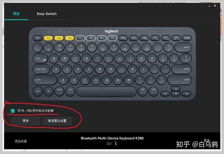 键盘上面的几个F键单独按没反应 但按住别的键再同时按又有用 键盘插在别的电脑上也没问题 那是什么原因?