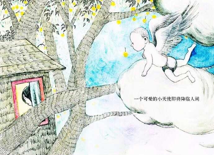 哭泣的天使- 知乎