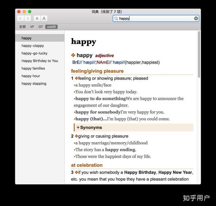 可以给Mac的Dictionary添加其他原装词典吗?怎么添加? - 知乎