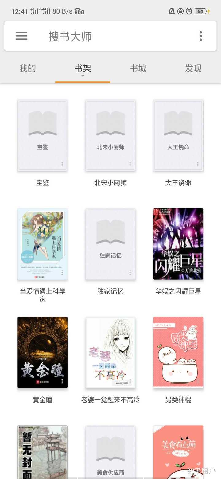 免费小说:有没有可以看免费小说的app有的话大家可以推荐推荐?作者:知乎用户