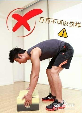 经常干体力活,腰酸背痛,该如何缓解保养背部脊椎?