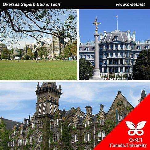 加拿大大学