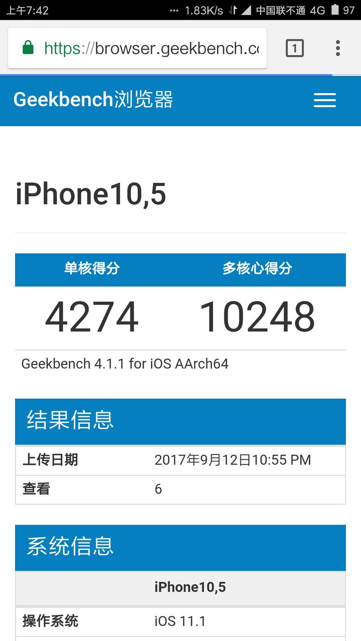 如何评价苹果A11处理器? - 知乎