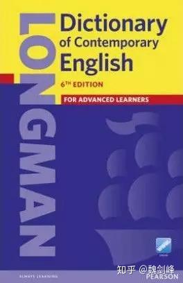 longman dictionary of contemporary english 第 六 版