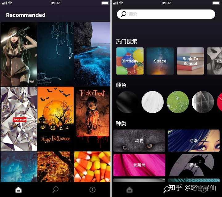 Ios 上优秀的壁纸app 有哪些 知乎