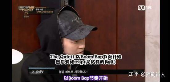 boombap说唱到底是什么意思?(图1)