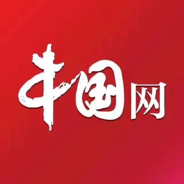 中国网物联中国